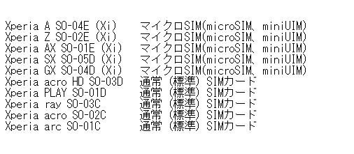 20130815-23428