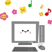 自作パソコンの作り方