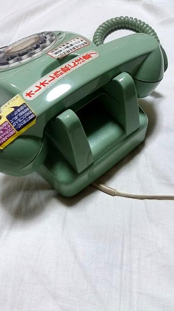 電電公社NTT601A22