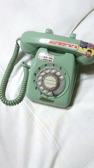 601-A2