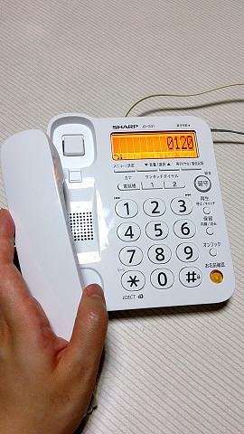 SHARP デジタルコードレス電話機JD-G31CL