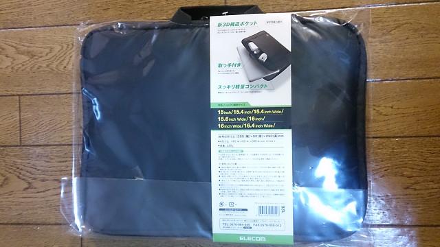 ノートパソコン用ケースバッグ