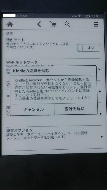 AmazonKindle1