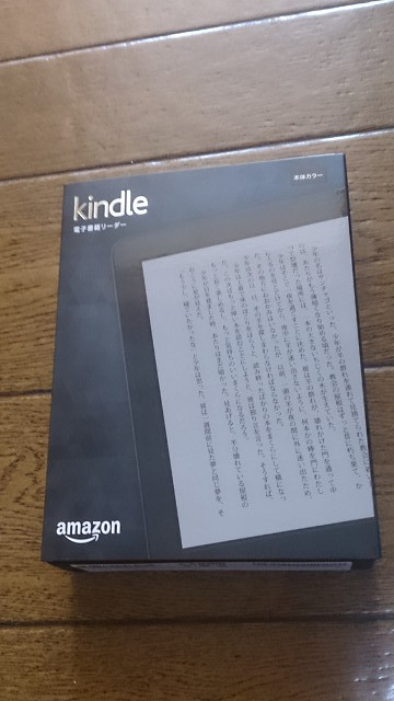 AmazonKindleの電子書籍を家族や他人の別アカウントで共有する方法