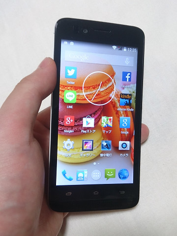 freetel SIMフリースマートフォン priori2 3G ( Android 4.4.2  4.5inch FWVGA  標準SIM  microSIM  デュアルSIMスロット  1GB  8GB