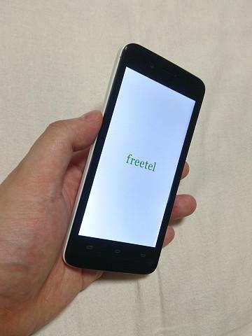 freetel SIMフリースマートフォン priori2 3G ( Android 45inch FWVGA  標準SIM  microSIM  デュアルSIMスロット  1GB  8GB3