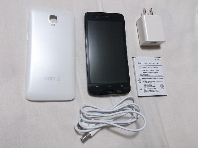 freetel SIMフリースマートフォン priori2 3G ( Android 45inch FWVGA  標準SIM  microSIM  デュアルSIMスロット  1GB  8GB5