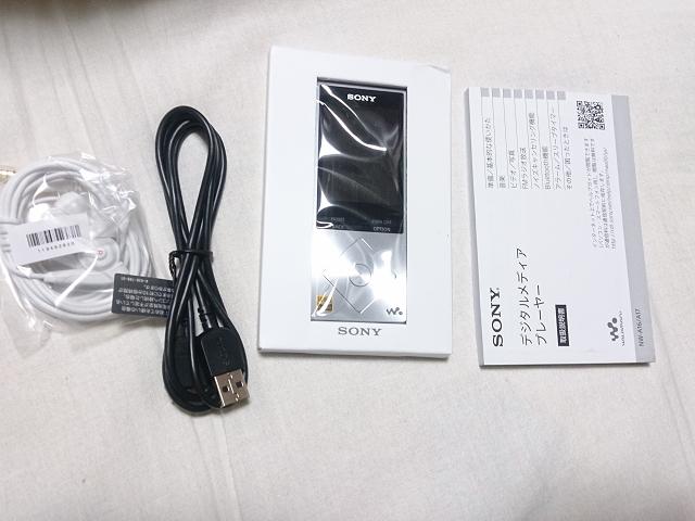 SONY ウォークマン Aシリーズ 32GB ハイレゾ音源対応 シルバー NW-A16/S 2