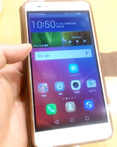HuaweiGR5
