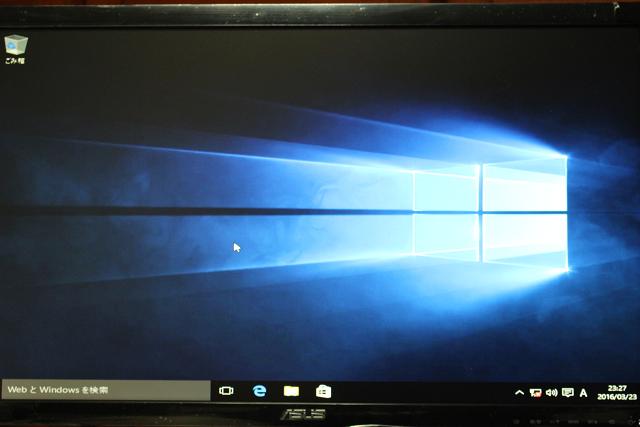 Windows10で3TB以上を使う方法(UEFI起動とGPTフォーマット手順)
