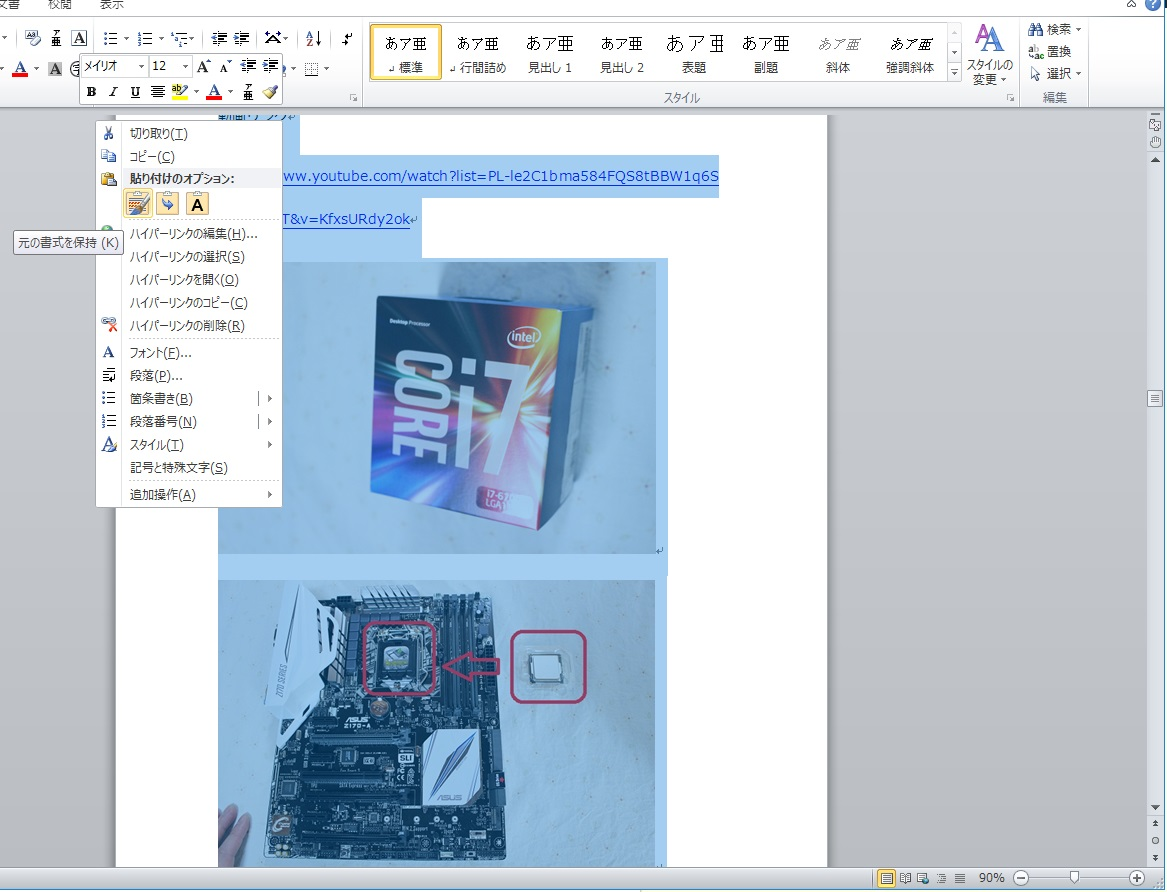 pdf html 変換 pタグ