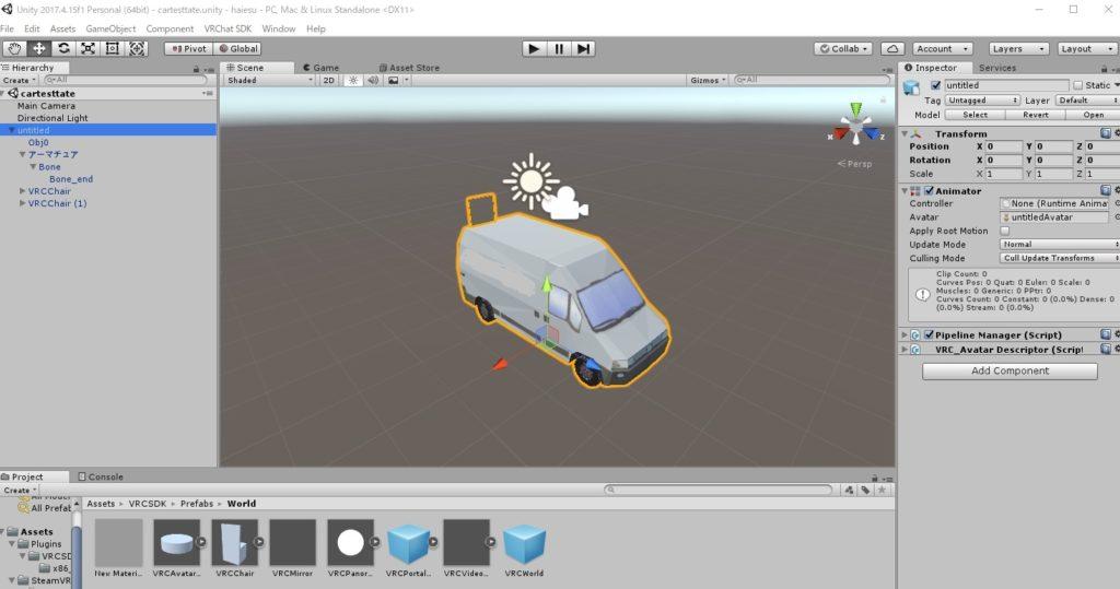 Blender/Unityまでは正常なのにVRChatにアップロードするとアバターが縦・横になってしまう直し方