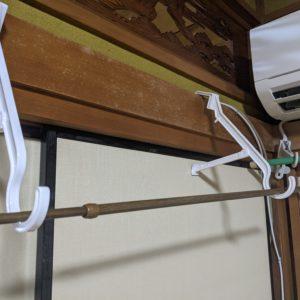 洗濯を乾かす速度を早くさせる室内ハンガー
