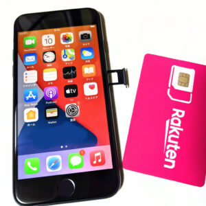 iPhoneSEとRakuten UN-LIMIT(楽天アンリミット)で無料通話・無料データ通信機器をやってみた