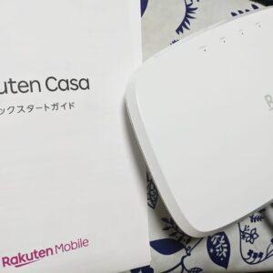 楽天Casa[Rakuten Casa 楽天カーサ]ルーターの設定方法~IPv6接続も使う方法~