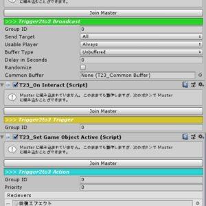 VRCSDK3でカスタムトリガー(CustomTrigger)を使う方法