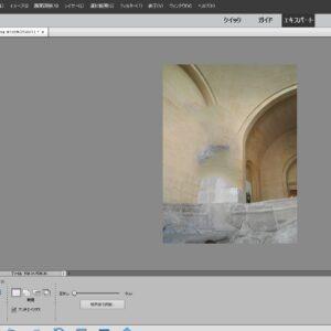 フォトショップ(Photoshop)で人や物を背景に溶け込ませて消す方法