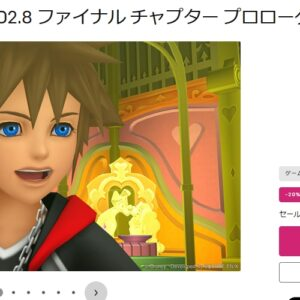 """""""Kingdom Hearts 1,2,3"""" that can be played on a PC is on sale at a 20% discount"""